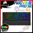 [ PCPARTY ] 海盜船 CORSAIR K60 RGB PRO SE VIOLA軸 PBT鍵帽 英文 機械式鍵盤