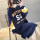 VK精品服飾 韓國學院風長版休閒百搭寬鬆...