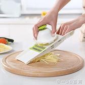土豆絲切絲器廚房切菜刨絲神器多功能插菜板家用304不銹鋼擦絲器【帝一3C旗艦】