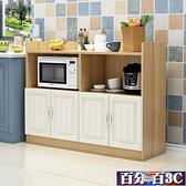 餐邊櫃 餐邊櫃現代簡約廚房儲物置物櫃餐廳碗櫃微波爐烤箱收納茶水櫃家用 WJ百分百