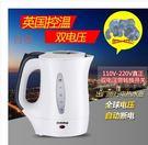 幸福居*雙電壓出國旅行電熱水壺 便攜式迷...