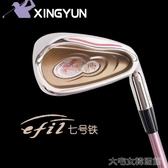 高爾夫球桿高爾夫球桿美津濃/MIZUNO女士男士七號鐵/鐵桿高爾夫練習單支 大宅女韓國館YJT