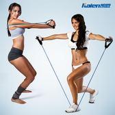 拉力器 拉力器拉力繩彈力繩多功能皮筋家用健身器材膠管拉力帶阻力量訓練 歐萊爾藝術館