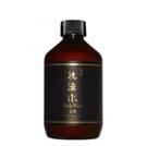 【阿原肥皂】艾草洗澡水-修護舒緩(敏感膚質)