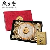 【南紡購物中心】廣生堂 龍紋三角燕盞60G禮盒送燕窩氣銳二仙膠(1入)1盒