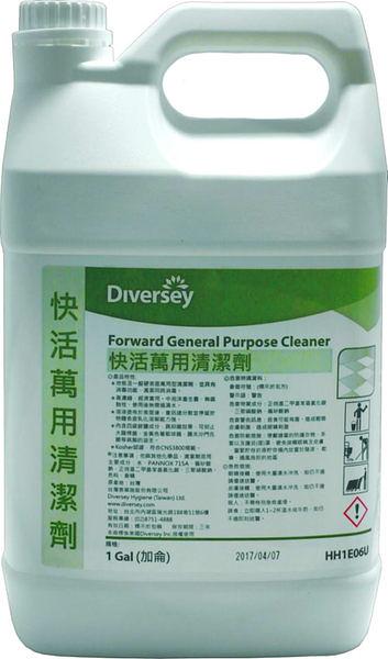 泰華施 快活萬用殺菌清潔劑 (1加侖)