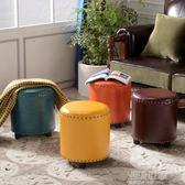 美式創意皮凳換鞋凳沙發凳歐式凳子茶幾凳客廳時尚圓凳穿鞋凳皮墩igo『潮流世家』