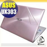 【EZstick】ASUS UX303 專用 二代透氣機身保護貼(含上蓋貼、鍵盤週圍貼、底部貼)DIY 包膜