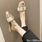 拖鞋 鞋子女2021年新款時尚平底涼拖鞋女外穿百搭小香風一字帶露趾拖鞋 618購物節