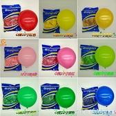 國產10寸O牌氣球加厚亞光圓球 裝飾生日婚禮商場布置標準色氣球 美眉新品