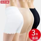 俞兆林3條裝莫代爾安全褲防走光純色棉蕾絲保險褲內褲女夏