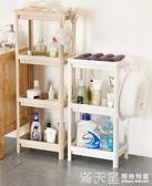 浴室置物架衛生間廁所落地多層塑料收納架置地式洗漱台洗手間架子NMS 滿天星