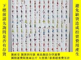二手書博民逛書店Branding罕見by colour : 100 succes