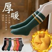 襪子 兒童襪子純棉秋冬季寶寶加厚加絨男童女童中筒長筒保暖毛圈堆堆襪-Milano米蘭