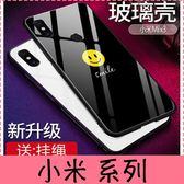 【萌萌噠】Xiaomi 小米8 Mix3 網紅個性英文字母 笑臉愛心保護殼 全包軟邊+鋼化玻璃背板 手機殼