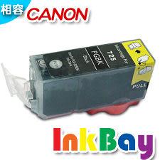 CANON PGI-750XL BK 黑色相容墨水匣(高容量)【適用】MG5470/MG5570/MG5670/MG6370/MG7170/MG7570/MX727/MX927