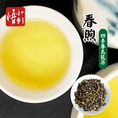 悟和軒.春煦-四季春烏龍茶(150g/罐))﹍愛食網