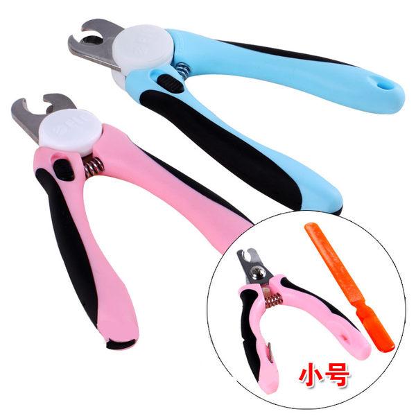 萬聖節優惠-寵物小狗狗貓咪用泰迪指甲鉗剪刀帶銼刀磨甲器
