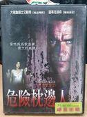影音專賣店-H10-015-正版DVD*電影【危險枕邊人/Murder】-大衛詹姆士艾略特*溫蒂克勞森