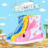 媛麗雅兒童雨鞋套防水雨天男女童防雨小學生加厚耐磨防滑小孩鞋套 依凡卡時尚