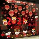 元旦2021牛年新年春節過年裝飾布置窗花貼玻璃貼紙窗貼窗戶門貼畫新年禮物