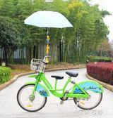 自行車傘架單車雨傘支架電動車遮陽撐傘架不銹鋼雨傘支撐架igo  蓓娜衣都