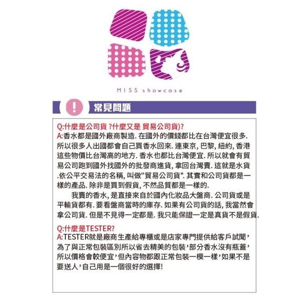 COACH 時尚經典男性淡香水 4.5ml 小香