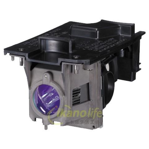 NEC 原廠投影機燈泡NP18LP / 適用機型NP-V311X