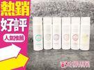 Footpure 3代 新包裝 鞋蜜粉 無香/玫瑰/薰衣草/薄荷/桂花/櫻花 10G 隨身瓶◐香水綁馬尾◐