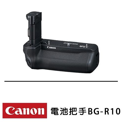 「新品上市」Canon 電池把手BG-R10 適用R5/R6 台灣佳能公司貨 德寶光學
