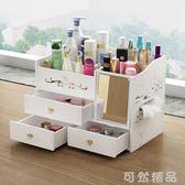 歐式桌面化妝品收納盒塑料家用整理盒簡約梳妝台帶鏡子置物架迷你  WD