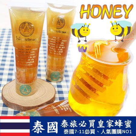泰國 泰旅必買 皇家蜂蜜 115g 皇家蜂蜜條 管狀包裝 HONEY 泰國蜂蜜