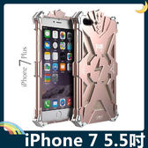 iPhone 7 Plus 5.5吋 雷神金屬保護框 碳纖後殼 螺絲款 高散熱 全面防護 保護套 手機套 手機殼
