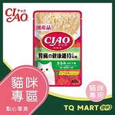 CIAO巧餐包 雞肉 腎臟健康配方 40g / 期效:2021/7/18 / 即期良品【TQ MART】
