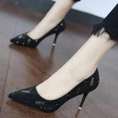 高跟鞋女細跟女鞋 2020新款春季淺口單鞋 百搭性感舒適黑色宴會鞋子