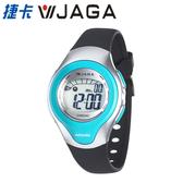 JAGA 捷卡 - M1067-AE輕巧可愛多功能電子錶-黑藍