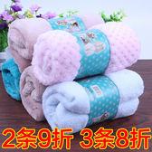 寵物毛毯冬季保暖加厚狗毛毯子貓墊蓋毯法蘭絨狗被子貓窩狗窩墊子yoki
