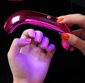 光療燈甲油膠烤燈烘乾機指甲光療機WY熱賣夯款
