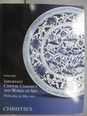 【書寶二手書T6/收藏_ZKC】Christie s_重要中國瓷器及工藝精品_2012/5/30