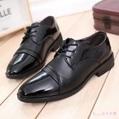 男士皮鞋 中大尺碼商務正裝增高休閒鞋上班潮鞋韓版尖頭黑色工作鞋  DR23622【Rose中大尺碼】