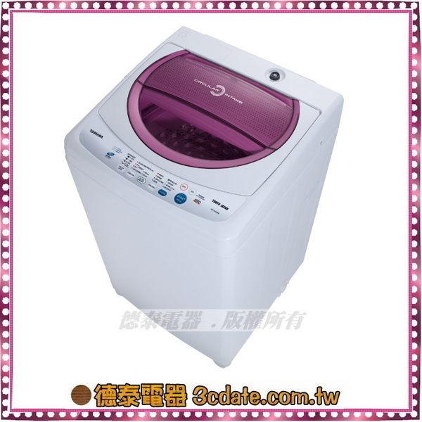 TOSHIBA東芝洗衣機【AW-B8091M】7.5Kg不鏽鋼內槽【德泰電器】