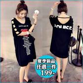 克妹Ke-Mei【AT45152】歐美辛辣龐克摟空肩字母圖印寬鬆T恤洋裝