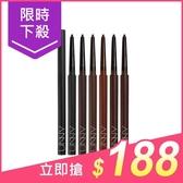 韓國 UNNY CLUB 明眸防暈纖細眼線膠筆(0.14g) 款式可選【小三美日】$199