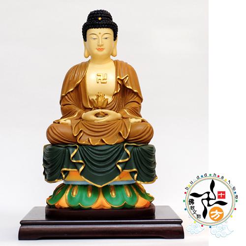 阿彌陀佛6吋 彩繪 【十方佛教文物】