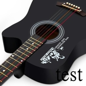 吉他38寸吉他民謠初學者吉他新手入門學生練習男女jita樂器 叮噹百貨