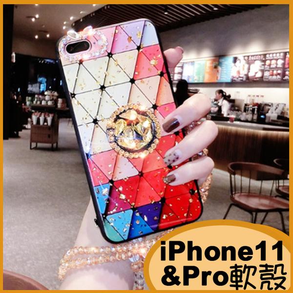 (附掛繩)菱格紋 鏡頭帶鑽iPhone11手機殼 iPhone11 Pro水鑽指環支架 iPhone11 Pro max軟殼 滴膠金箔 i11殼