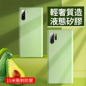 液態矽膠殼 三星 Note 8 9 10 + plus A20 A30 A50 A70 A7 A9 2018 手機殼 素面果凍殼 全包防摔超薄 保護殼