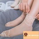 4雙 網紗日系襪子荷葉花邊松口襪鏤空蕾絲棉底短襪女【小獅子】