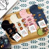 【KP】韓國 22-26cm 可愛 食物圖案 熱狗 薯條 甜甜圈 披薩 單色 黑 米 粉 藍 短襪 成人襪 襪子 DTT
