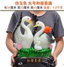 幸福居*天鵝擺件結婚禮物創意實用時尚送閨...